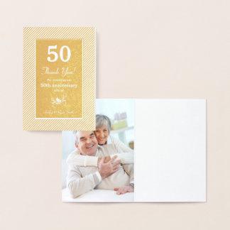 Carte Dorée Vrai Merci d'anniversaire de rayures cinquantième