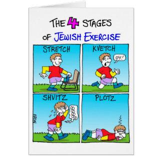 Carte drôle pour Rosh Hashanah - exercice juif
