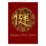 Carte élégante de nouvelle année de chinois tradit