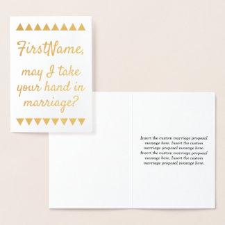 Carte élégante de proposition de mariage de