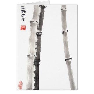 Carte en bambou de bénédiction