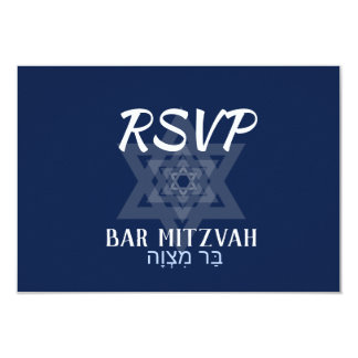 Carte Étoile de David RSVP de Mitzvah de barre
