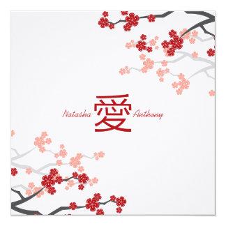 Carte Fiançailles chinois d'amour de Sakura de fleurs de
