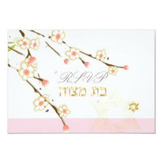 Carte Fleurs de cerisier de rose de rsvp de