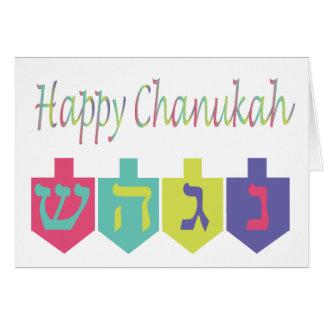 Carte heureuse de Chanukah