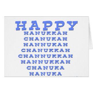Carte HEUREUSE de HANOUKKA CHANUKAH