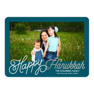 Carte heureuse de Hanoukka   Hanoukka Carton D'invitation 12,7 Cm X 17,78 Cm