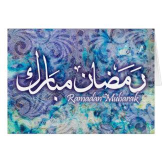 Carte islamique d'art de papier fait main de