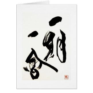 Carte japonaise de calligraphie d'écriture