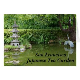 Carte japonaise de l'étang #2 de jardin de thé de