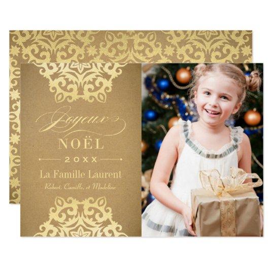 Carte Joyeux Noël Carte-Photo | Papier Kraft et Or