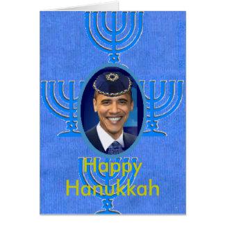 Carte juive