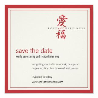 Carte Mariage asiatique d'amour et de bonheur de symbole
