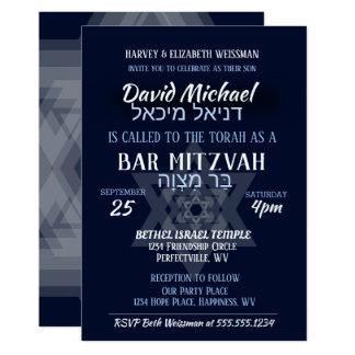 Carte Noms d'hébreu de Mitzvah de barre