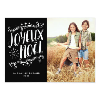 Carte photo de vacances de Joyeux Noël de Joyeux Carton D'invitation 12,7 Cm X 17,78 Cm