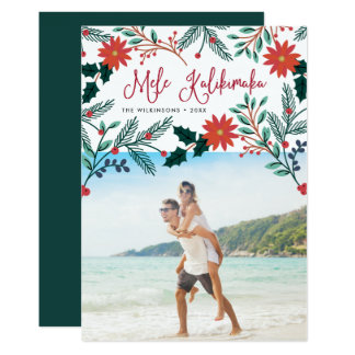 Carte Photo hawaïenne de Noël de Mele Kalikimaka |