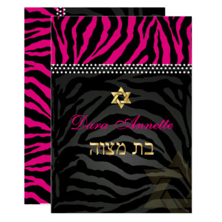 Carte PixDezines do-it-yourself colore le zèbre rose,