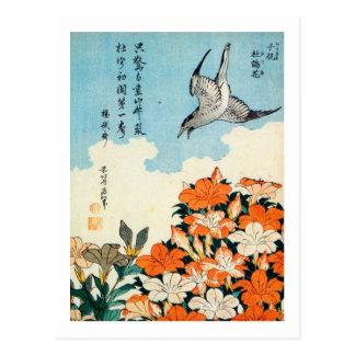 Carte Postale サツキに小鳥, azalée de Satsuki de 北斎 et oiseau, Hokusai