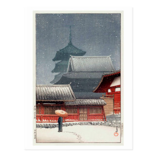 Carte Postale 四天王寺, Shitennō-JI à Osaka, Hasui Kawase, gravure