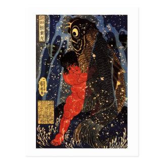 Carte Postale 坂田金時と巨鯉, 国芳, Sakata Kintoki et carpe énorme,