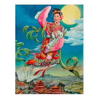 Carte Postale 嫦娥 de Chang'e volant à la déesse chinoise de lune