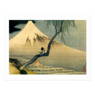Carte Postale 富士と少年, 北斎 le mont Fuji et garçon, Hokusai, Ukiyo-e