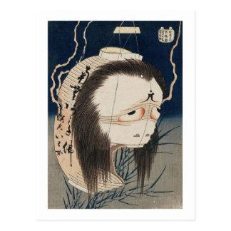 Carte Postale 提灯のお化け, fantôme de 北斎 de la lanterne, Hokusai,