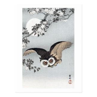 Carte Postale 月とフクロウ, hibou de vol de 古邨 et lune, Koson, Ukiyo-e