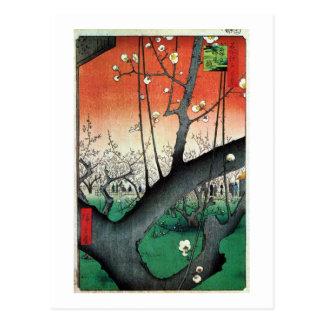 Carte Postale 梅の庭園, jardin de 広重 de prunier, Hiroshige