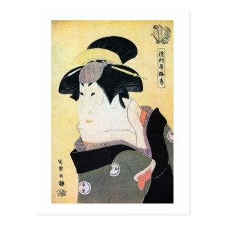 Carte Postale 江戸の歌舞伎役者, acteurs d'Edo Kabuki de 写楽, Sharaku,