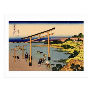 Carte Postale 登戸浦, vue le mont Fuji de 北斎 de Nobotoura, Hokusai