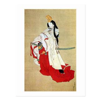 Carte Postale 白拍子, danseur de Shirabyōshi de 北斎, Hokusai,