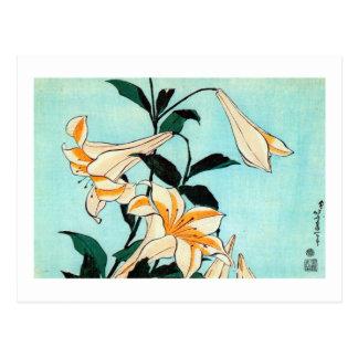 Carte Postale 百合, lis de 北斎, Hokusai, Ukiyo-e