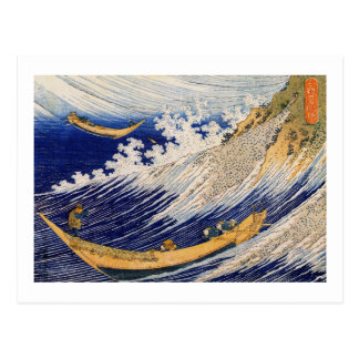 Carte Postale 総州銚子 de ・ de 千絵の海, ressacs de 北斎, Hokusai