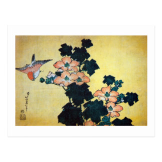 Carte Postale 芙蓉に雀, ketmie Mutabilis de 北斎 et moineau, Hokusai