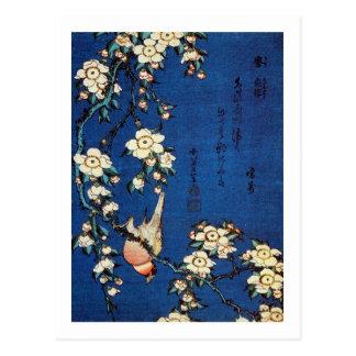 Carte Postale 鳥と枝垂桜, oiseau de 北斎 et cerisier pleurant, Hokusai