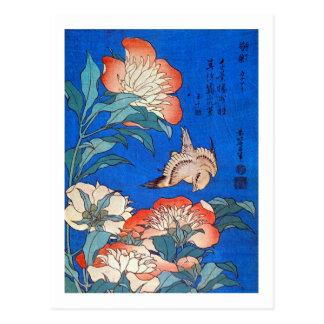 Carte Postale 鳥と芍薬, oiseau de 北斎 et pivoine, Hokusai, Ukiyoe