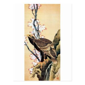 Carte Postale 鷲と桜, 北斎 Eagle et fleurs de cerisier, Hokusai