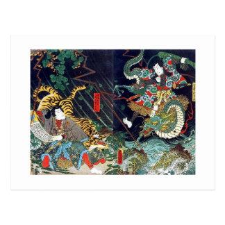 Carte Postale 龍虎, dragon de 豊国 et tigre, Toyokuni, Ukiyo-e