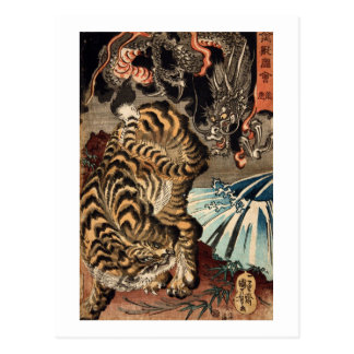 Carte Postale 龍虎, tigre de 国芳 et dragon, Kuniyoshi, Ukiyo-e