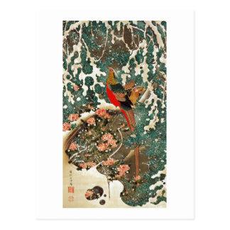 Carte Postale 19. 雪中錦鶏図, faisan de 若冲 dans la neige, Jakuchu
