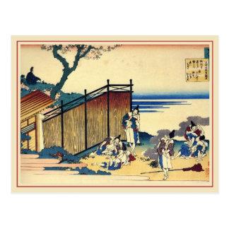 Carte postale 2012 de calendrier de Hokusai