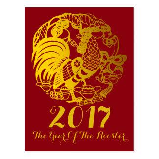 Carte postale 2017 d'or d'année de coq de zodiaque