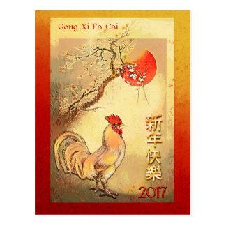 Carte Postale 2017 nouvelles années chinoises du coq, lever de