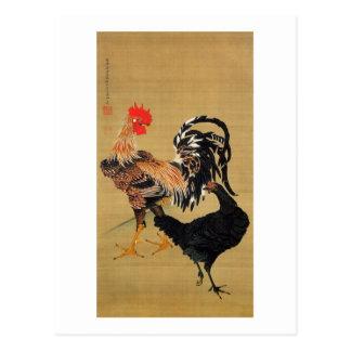 Carte Postale 7. 大鶏雌雄図, couple de 若冲 des poulets, Jakuchū
