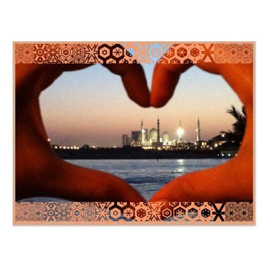 Carte Postale - Abu Dhabi Mosque - UAE