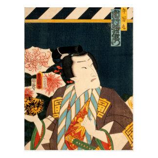 Carte Postale Acteur japonais (#3) (copie vintage de Japonais)