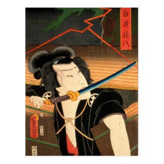 Carte Postale Acteur japonais (#4) (copie vintage de Japonais)