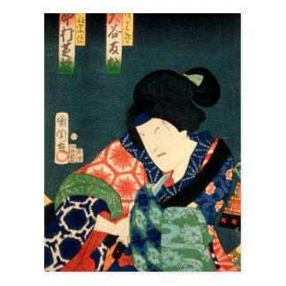 Carte Postale Acteur japonais (#9) (copie vintage de Japonais)