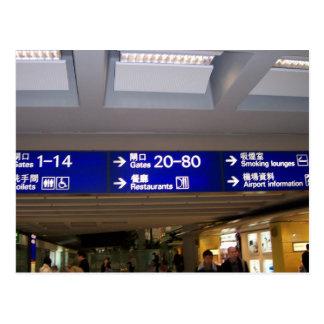 Carte Postale Aéroport international de Hong Kong